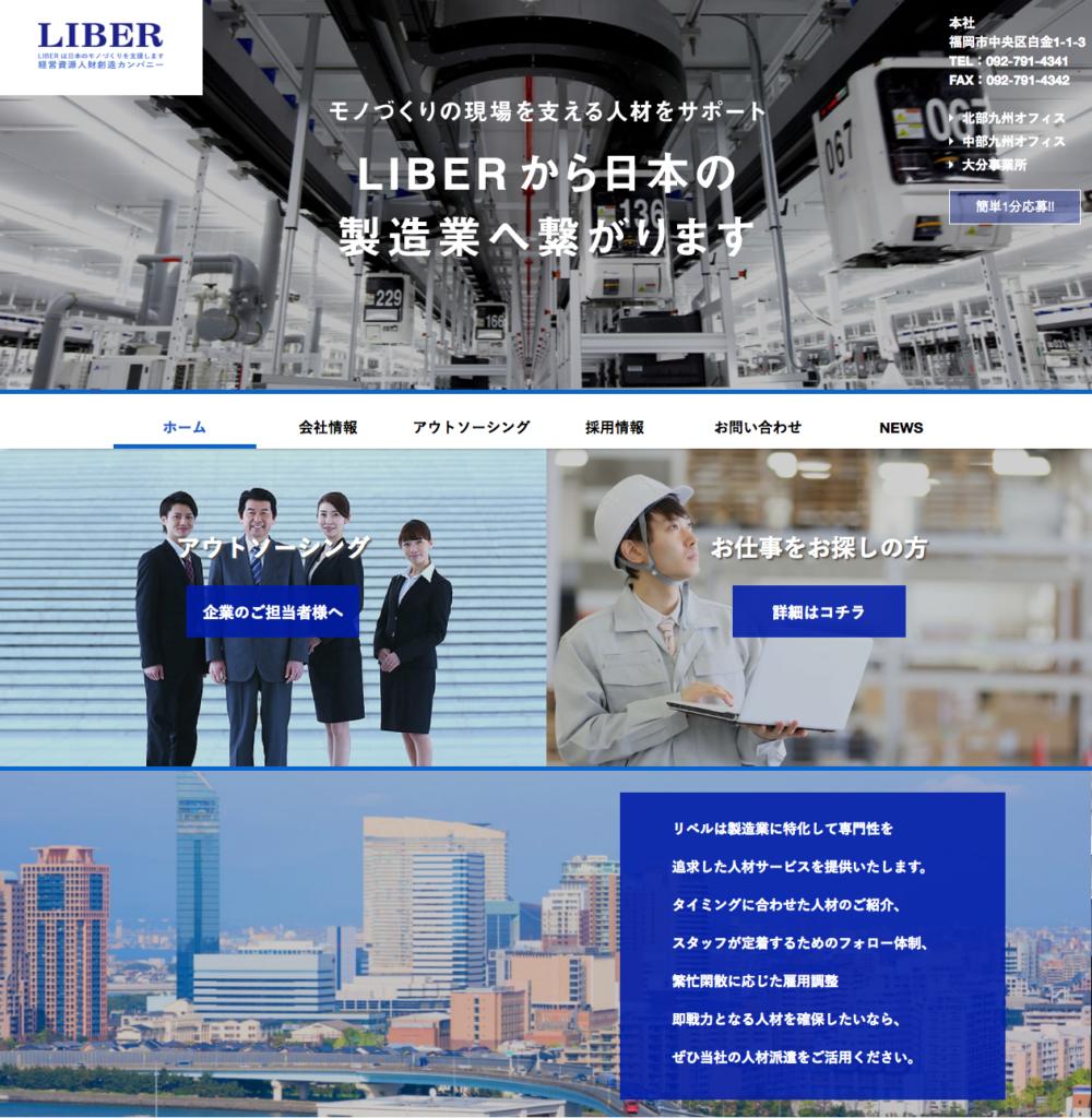 liber_web1