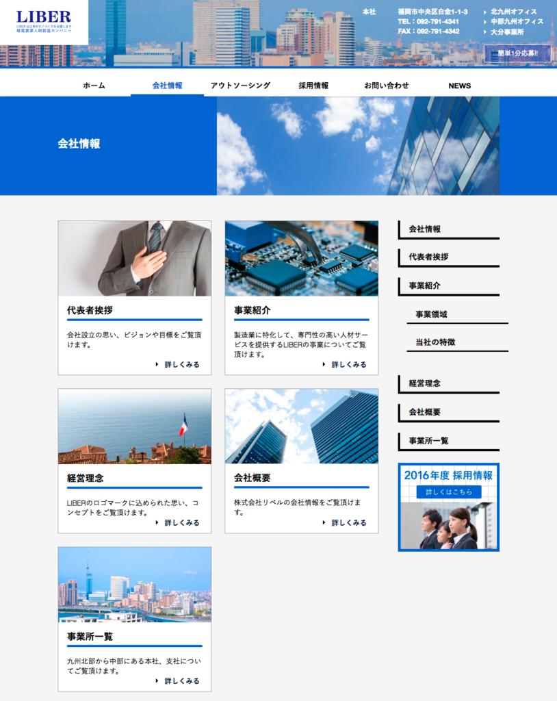 liber_web2