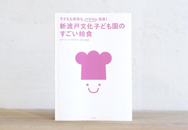 nitobe_bunka2